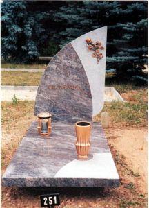pomnk-urnov
